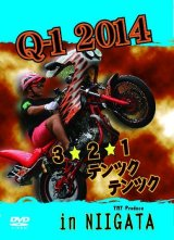 Q-1 2014