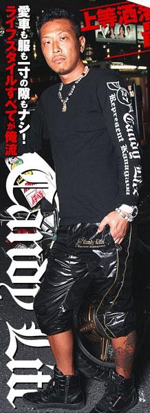 画像3: シャイニーナイロンハーフパンツ黒×金