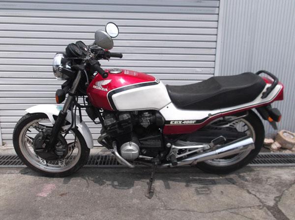 画像1: HONDA CBX400F 赤白 通関証