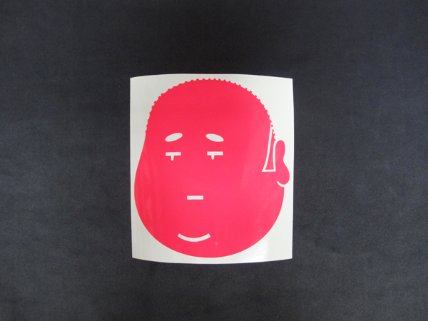 画像3: ジュンジDX 蛍光ステッカー(大)