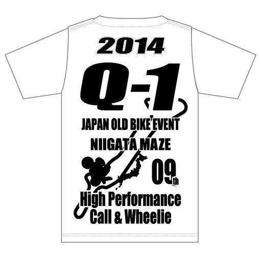 画像1: 2014Q-1Tシャツ(ホワイトxブラック)