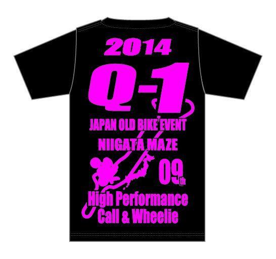画像1: 2014Q-1Tシャツ(ブラックxピンク)