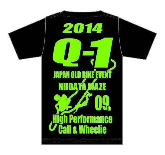 画像1: 2014Q-1Tシャツ(ブラックx蛍光グリーン)