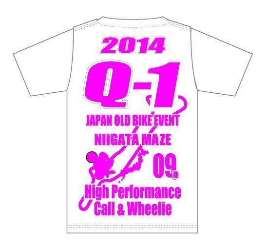 画像1: 2014Q-1Tシャツ(ホワイトxピンク)