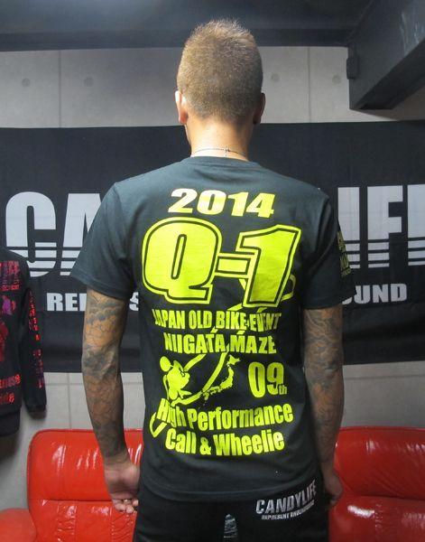 画像1: Q-12014Tシャツ(ブラックxイエロー)