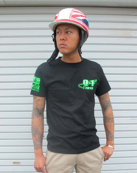画像1: 2013 Q-1 Tシャツ(緑)