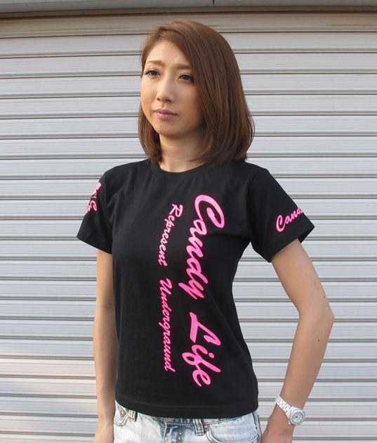 画像1: CANDYLIFE 筆記体タテロゴTシャツ(蛍光ピンク)